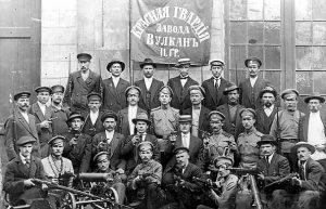 Red_Guard_Vulkan_factory_-_Public_Domain